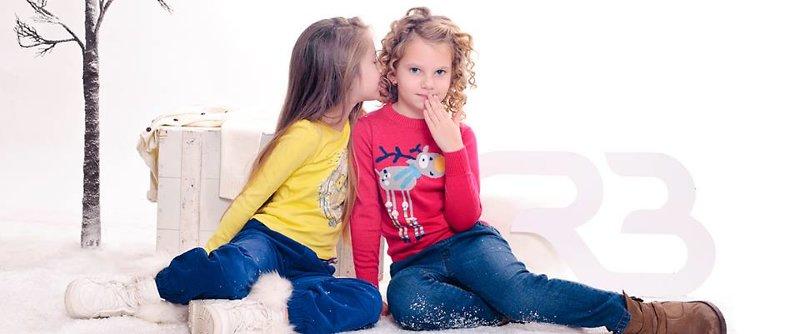 комсомольский трикотаж для детей