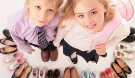 Комфортная детская обувь