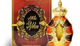 Арабские ароматы и косметические средства