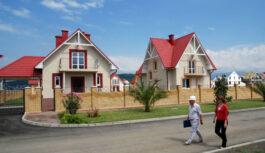 Ипотека развития дома. Какие документы необходимы?
