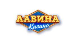 Lavina – новейшее казино с принципами честности и безопасности